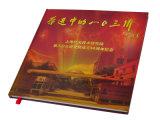 Impression professionnelle de livre de livre broché de livre À couverture dure (DPC007)