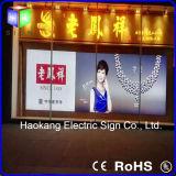 Bekleidungsgeschäft LED, das helle Kasten-Aluminium-Felder bekanntmacht