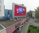옥외 큰 광고 LED 위원회