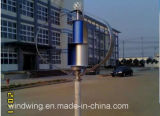 turbine d'énergie éolienne de 400W Maglev pour l'usage de bureau (200W-5kw)