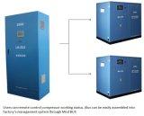 저장 관련되는 압축기 통제 시스템