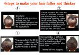 12g/25g OEMのびんの厚化のヘアスプレーのケラチンの毛のファイバーの粉