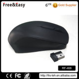 Spätestes 2.4G Computer Ergonomic Wireless Mouse Private Mould