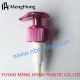 Pompe de lotion couleur UV pour lavage corporel