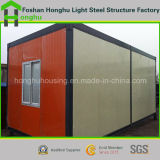 Структура самомоднейшей полуфабрикат дома контейнера стальная