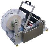 De Machine van de Etikettering van de Fles van het huisdier (mm-130A)
