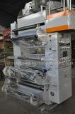 Heiß-Verkauf Plastikfilm-lamellierender Maschinen-Preis