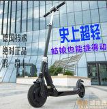 7.5kgs lichtste Elektrische Autoped met Technisch Duitsland