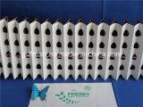 プリーツをつけられたフィルターペーパーVタイプ(製造)、アコーディオン式フィルター(antiflaming)