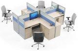 Modulare Arbeitsplatz-Partition-hölzerner Büro-Schreibtisch