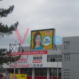 Bekanntmachen des farbenreichen im Freienled-Bildschirms P10