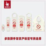 Tag material do andaime da escada do ABS Bd-P31 com cartão da inserção