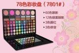 Cosmético de la gama de colores del sombreador de ojos de 78 colores para señora Makeup