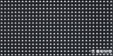 [ب8] خارجيّة [فولّ كلور] [هي بريغتنسّ] يعلن [لد] [ديسبلي سكرين]