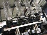 Сделано в машине Mouding дуновения бутылки полноавтоматического любимчика Китая пластичной, машина бутылки дуя