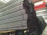 I-Beam de construction avec de l'acier du carbone
