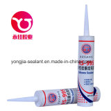 Neutral Curtain Wall/Glass Wall/Stone Structural Silicone Sealant (RS - 995)