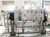Вода питья разливая машину по бутылкам очистителя воды системы RO