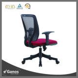 高品質の快適な旋回装置の網学生の椅子