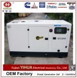 30kw/37.5kVA молчком тип тепловозный комплект генератора с двигателем Lovol