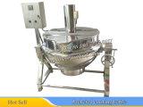 トマトソース(jacketed調理のやかん)のための600liter蒸気のクーラー