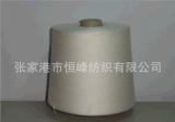 Modacrylbaumwolle/leitende Faser gemischtes Garn