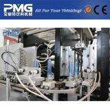 プラスチック水差しのための高性能のブロー形成の機械装置