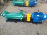 Bomba gradual de la alta de la caldera alimentación horizontal centrífuga principal de alta presión del agua