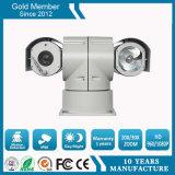 камера CCTV ночного видения 18 x Сони иК 120m сетноая-аналогов с счищателем (SHJ-515CZS-18B)