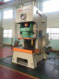 アルミニウム調理器具の製品のためのJh21力出版物機械
