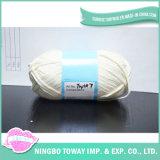 Patterns bébé de laine à tricoter peignée Poids Fils Vente