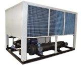 Refrigerador de refrigeração ar do parafuso para a fabricação concreta