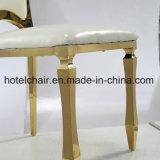 현대 디자인 의자를 식사하는 백색 최고 뒤 스테인리스