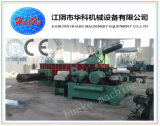 세륨 SGS Y81f-200 유압 강철 정연한 포장기