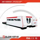 Glorystar Fibre Laser Machine de marquage pour les métaux et les matériaux non métalliques