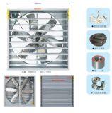 China Poultry House Ventilation Fan