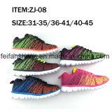 O esporte ocasional das crianças calç as sapatas da sapatilha (FFZJ112601)