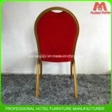 최신 판매 싼 가격 현대 빨간 알루미늄 연회 의자