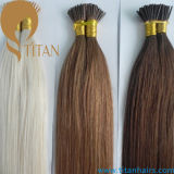 Keratin Pre Bonded Virgin Cheveux humains I Tip Hair Extension