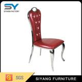 椅子を食事する庭の家具の赤いファブリック