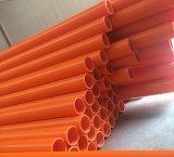 包装される地下ケーブルのためのCPVCの管PVC管は管を保護する