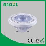 Lampadine di alta luminosità G53 GU10 LED AR111 di serie della PANNOCCHIA del riflettore di Dimmable