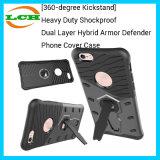 [360 정도 Kickstand] 내진성 이중 층 잡종 기갑 변호인 전화 덮개 케이스