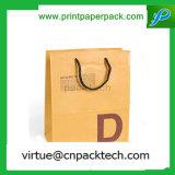 고품질은 로고 인쇄를 가진 브라운 포장 Kraft 종이 봉지를 재생한다
