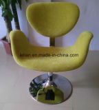 0Nисполнительный одиночная софа Seater предводительствует офисную мебель высокого качества самомоднейшую (LL-BC069)
