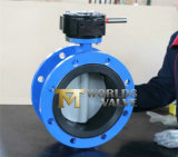 Disco de pintura de nylon Single Flanged Wafer Type Butterfly Valve