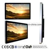 32inch WiFi 3G 유선 텔레비전 방송망 스크린 벽 LCD 디스플레이