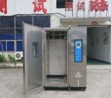 Temperatur-Feuchtigkeits-Schleife-Prüfungs-Raum für Prüfung unter umgebungsbedingter Beanspruchung