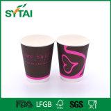 Примите чашку стены двойника логоса отсутствующего бумажного стаканчика кофеего устранимую изготовленный на заказ с крышкой
