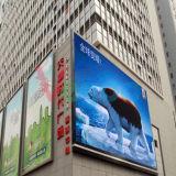 환기 풀 컬러 옥외 발광 다이오드 표시 스크린을 광고하는 P6